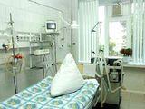 Клиника Новая Больница, фото №3