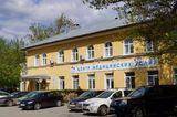 Клиника Новая Больница, фото №1