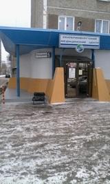 Клиника ЕМЦ, фото №3