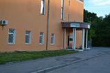 Клиника АСК-МЕД, фото №1