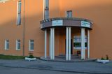 Клиника АСК-МЕД, фото №2