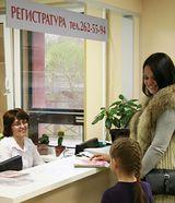 Клиника ПЕАН, фото №2