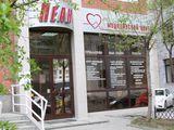 Клиника ПЕАН, фото №1