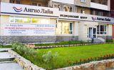Клиника АнгиоЛайн, фото №1