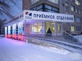 Клиника Новая Больница, фото №4