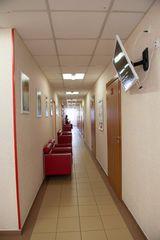Клиника Доктор Плюс, фото №1